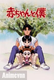 Akachan to Boku - Baby and Me 1996 Poster