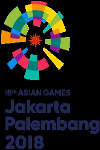 18वें एशियाई खेल (एशियन गेम्स) - जकार्ता - पालेमबांग - 2018