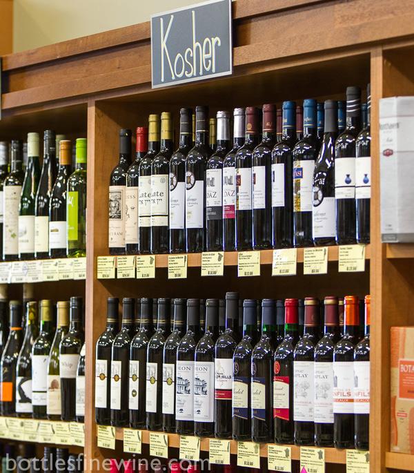 kosher wine store providence