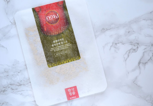 NO:HJ Centella Calming Mask Vitality Essence