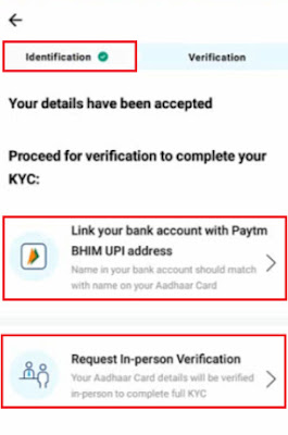 how to do kyc in paytm online