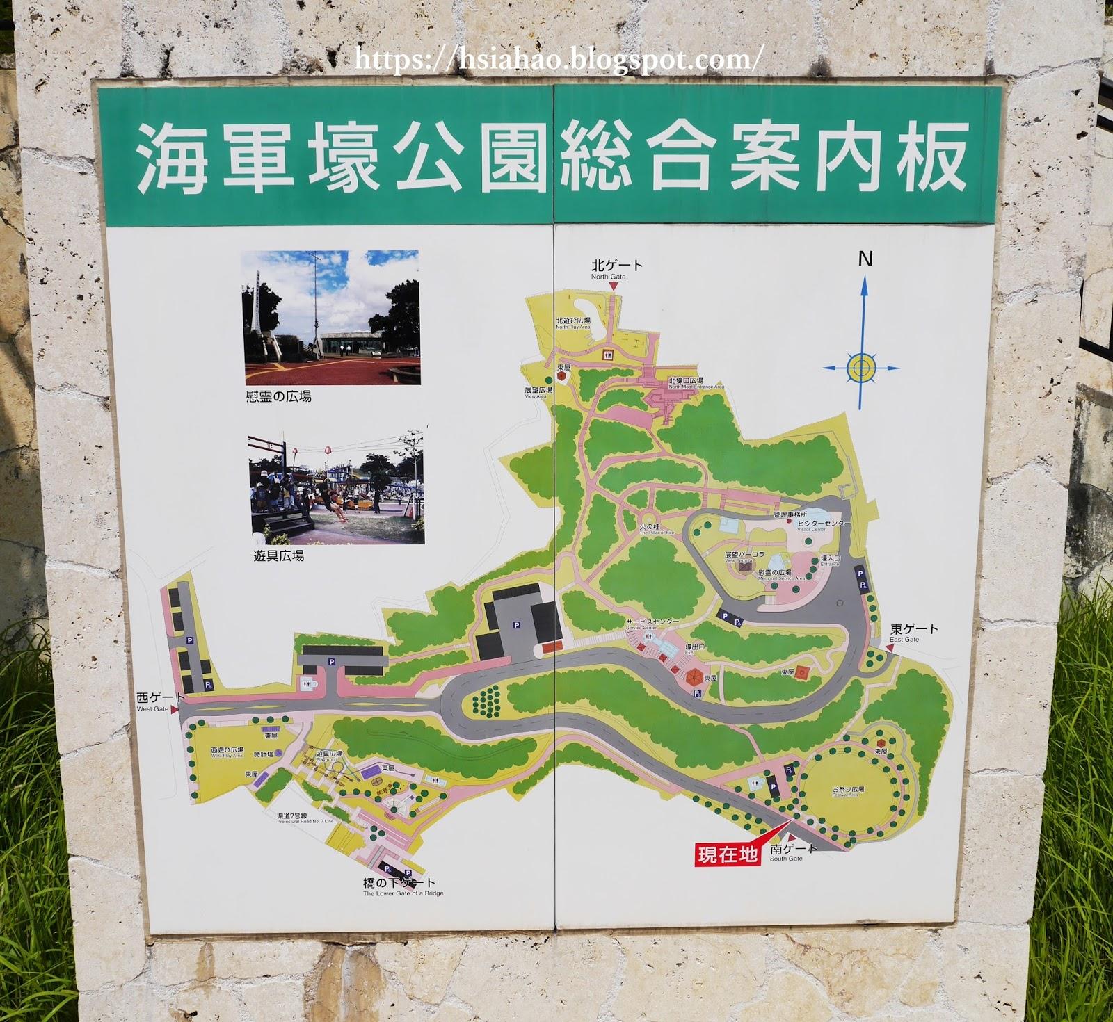沖繩-那霸-景點-海軍壕公園-地圖-自由行-旅遊-Okinawa-Naha-kaigungou
