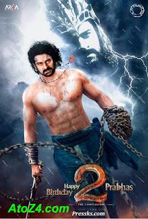 Bahubali 2 First Look Download