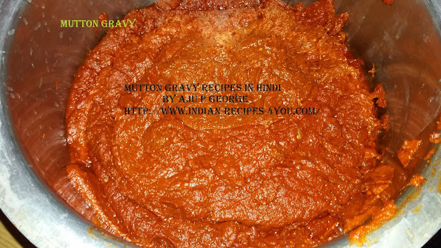 http://www.indian-recipes-4you.com/2017/06/blog-post_10.html