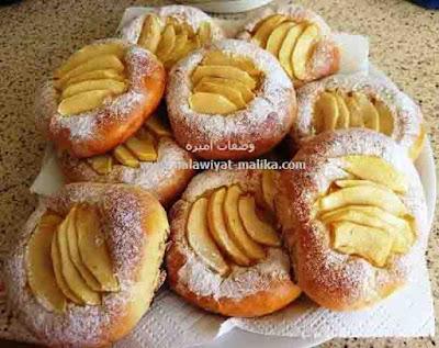 بريوش بكريم باتسيير والتفاح