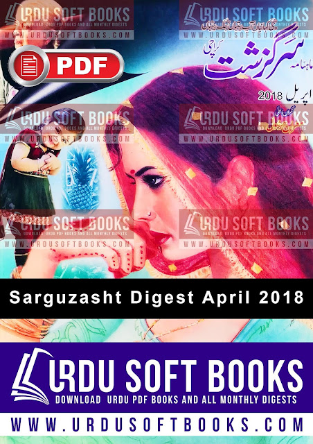 Sarguzasht Digest April 2018 PDF
