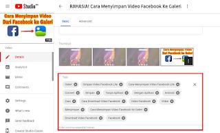 cara agar video youtube dihalaman pertama