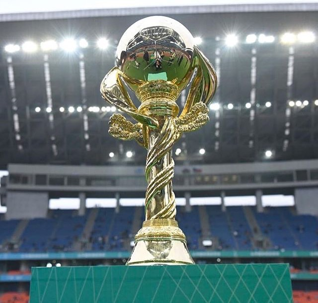 "URUGUAY CAMPEÃ""N FIFA CHINA CUP - 2018"