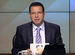 برنامج رأي عام حلقة الأربعاء 16-8-2017 مع عمرو عبد الحميد و حلقة عن فيلم واحة المغرة وسهرة مع مشروع روح.