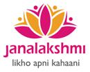 Janalakshmi Recruitment 2017 for Finance Fields Manager Level Vacancies