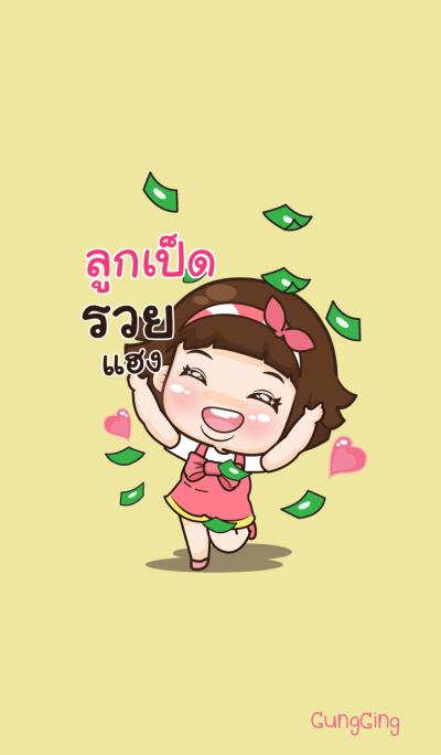LOOKPED aung-aing chubby_E V03