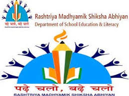 RMSA Audit 2017-18- School,Office formats- Receipts & Payments for the Year 2017-18