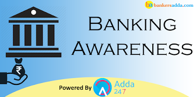 Banking-Awareness-Questions-for-IBPS-PO-Exam-2017