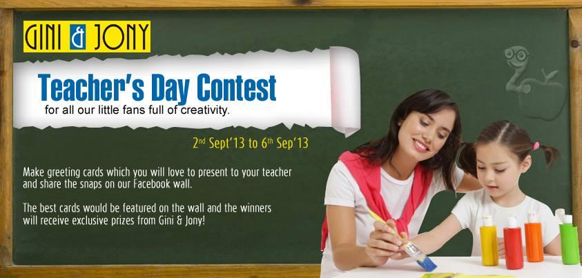 surprise teachers day contest - 843×403