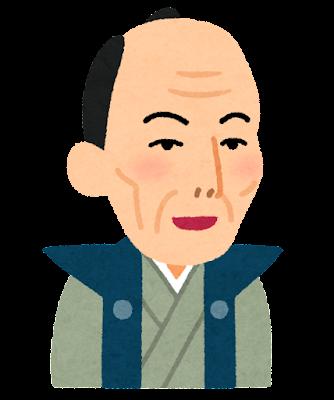 横井小楠の似顔絵イラスト