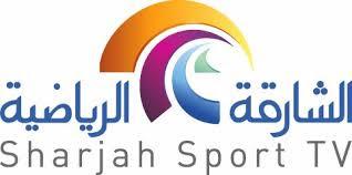 تردد مشاهدة قناة الشارقة الرياضية على النايل سات frequence sharjah sport sd tv
