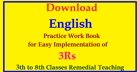 Download English Work book for 3RS Implementation from 4th to 8th Classes and Remedial English Teaching English Workbook | English Workbook for Children for easy aquisition of minimum levels of Academic Standards | Practice Work Book for Remedial teaching English from Classes IV to VIII. 3RS Programme implementation | Guide for English. English Teachers in Primary Upper Primary and High Schools have to conduct 3RS Prograame as per the orders of School Education Department. This is the Good Practice Work Book for Best Practices in 3RS for English Subject from Classes 4th to 8th english-practice-work-book-for-3rs-remedial-teaching Also Read | CCE Method English Model Unit Plans Also Read | Useful English TLM & Process of Making/2017/07/download-english-work-book-for-3rs-implemetation-remedial-teaching.html