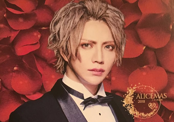 [ALICEMAS 2018〜A9 with ORCHESTRA -Lottery Tickets-]