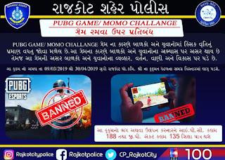 India di Larang Main PUBG Mobile, 10 Remaja Sudah Tertangkap Karena Bermain PUBG Mobil