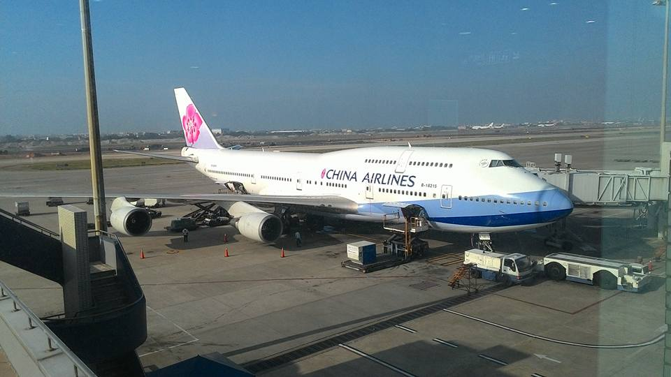 Transportation of Taoyuan Airport | Travel Taiwan