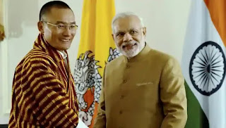 Bhutanese PM on a 3 day visit to India