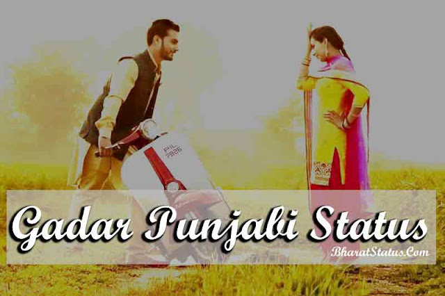 Gadar Punjbai status or shayari in hindi or punjabi