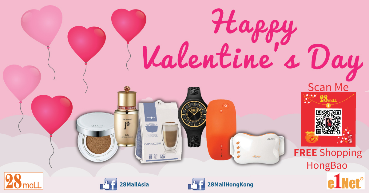 Online Shopping Malaysia Valentine S Day Gift Ideas