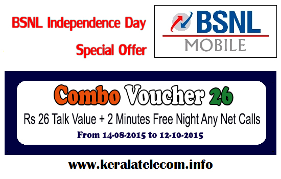 BSNL Kerala Circle to launch New 'Combo Voucher 26' with Full Talk Value and 2 Minute Free Night Any Net Calls from 14th August 2015 onwards