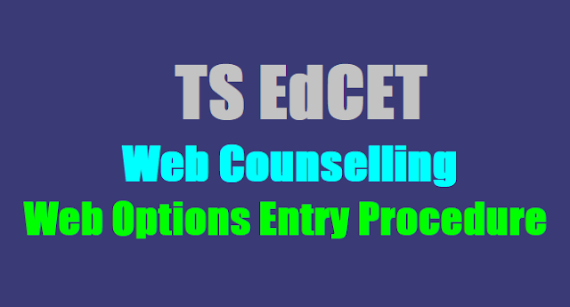 TS EdCET 2019 Web Counselling and Exercise Web Options Entry Procedure