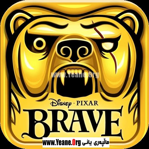 Temple Run: Brave 1.1.0.18 یاری بۆ ویندۆزفۆن : نۆكیا لومیا