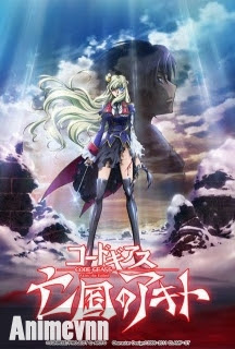 Code Geass: Akito the Exiled 5 – To Beloved Ones - Code Geass: Boukoku no Akito Final 2016 Poster