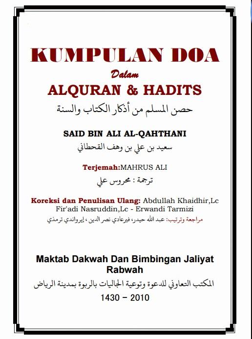 Al Quran Dan Terjemah.pdf