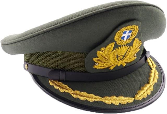Στρατός Ξηράς: Ποιοι Αντισυνταγματάρχες τίθενται ΕΟΘ (ΕΔΥΕΘΑ)