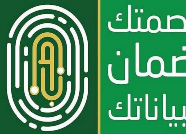 ورد الان :السعودية تدعو المقيمين ومرافقيهم لعمل هذا الأمر الهام ؟!!