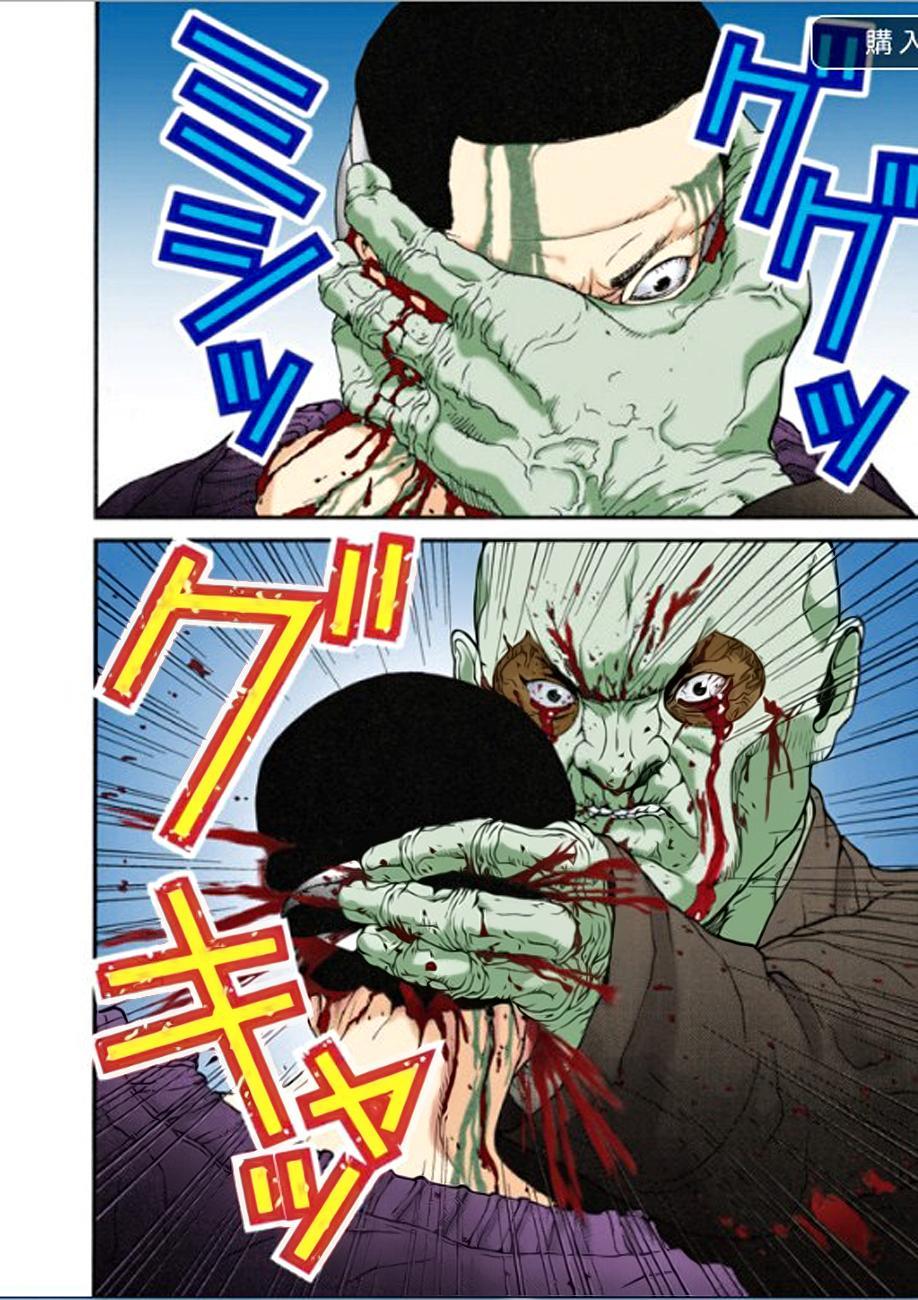 Gantz Chap 11: Tất cả đều chết trang 10