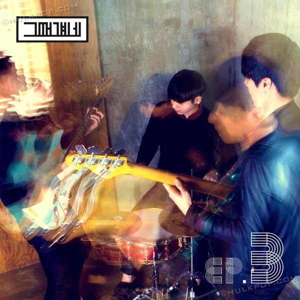 The MGUYS – 3 – EP