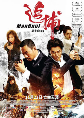 manhunt 2017 manhunt 2017 subtitle manhunt 2017 sinopsis manhunt 2017 subtitle indonesia manhunt 2017 cast manhunt 2017 download manhunt 2017 full movie manhunt 2017 imdb manhunt 2017 trailer manhunt 2017 free download manhunt 2017 ganool manhunt 2017 indonesia manhunt 2017 movie manhunt 2017 streaming manhunt 2017 movie download manhunt 2017 subscene manhunt 2017 poster manhunt 2017 film manhunt 2017 bluray manhunt 2017 wiki manhunt 2017 movie poster manhunt 2017 actress manhunt 2017 brrip manhunt 2017 box office
