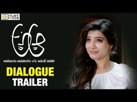 A Aa Dialogue Trailer