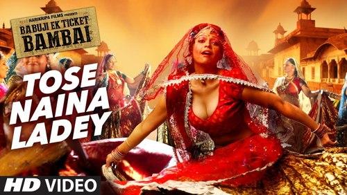 Tose Naina Ladey - Babuji Ek Ticket Bambai (2016)