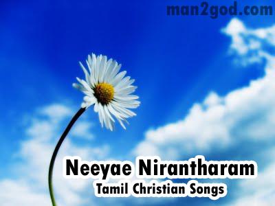 Neeyae Nirantharam Tamil Christian Songs Free Download - Grace Of God