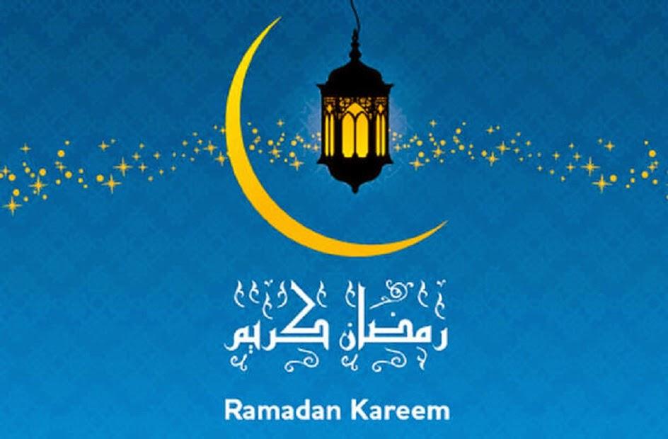 رسائل ومسجات لشهر رمضان 2014