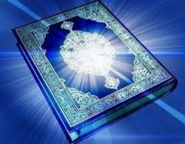 Pengertian Al-Qur'an dan Fungsinya