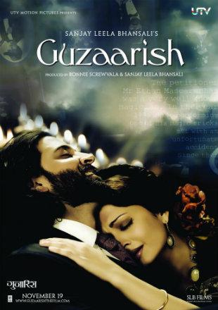 namak halaal movie download 720p