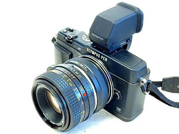 Olympus E-P5, Minolta MD 50mm F1.7