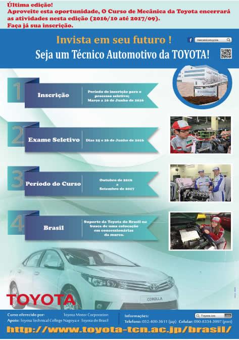 Curso de mecânica da Toyota 2016