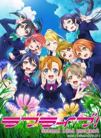Love Live! School Idol Project 2 (2ª Temporada) – Online