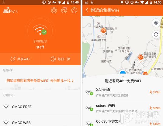 سارع لتحميل هذا التطبيق الصيني الخرافي للحصول على كلمات المرور لشبكات الوايفاي القريبة منك بكل سهولة وبدون رووت