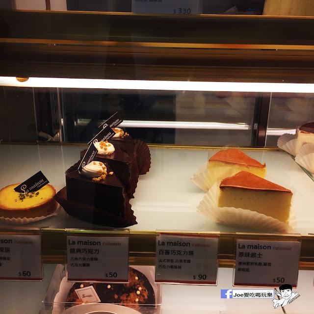 IMG 0397 - 梅笙蛋糕工作室 La maison - 平凡的價格,帶給你特別的滋味!