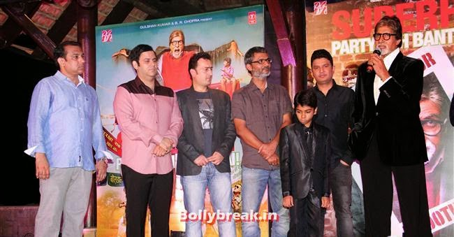 , Usha Jadhav at Bhoothnath Returns Success Party