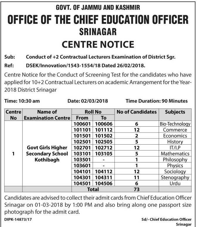 DSEK Centre Notice for +2 Contractual Lecturer Exam (Srinagar)